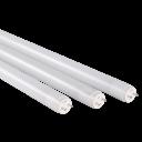 Régi-új ismerős! - Tungsram LED fénycsövek és LED fényforrások